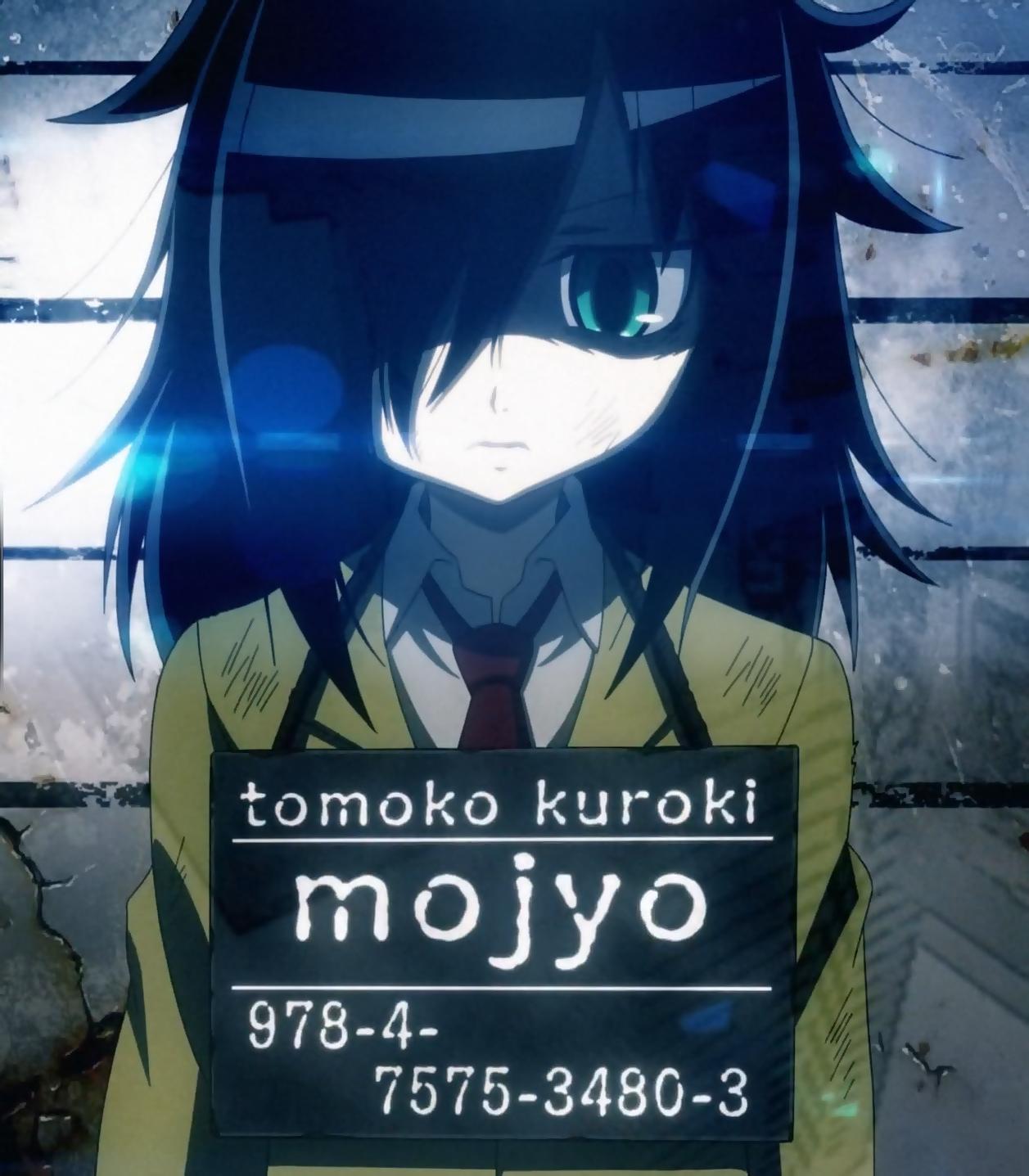 Watashi Ga Motenai No Wa Dou Kangaete Mo Omaera Ga Warui!